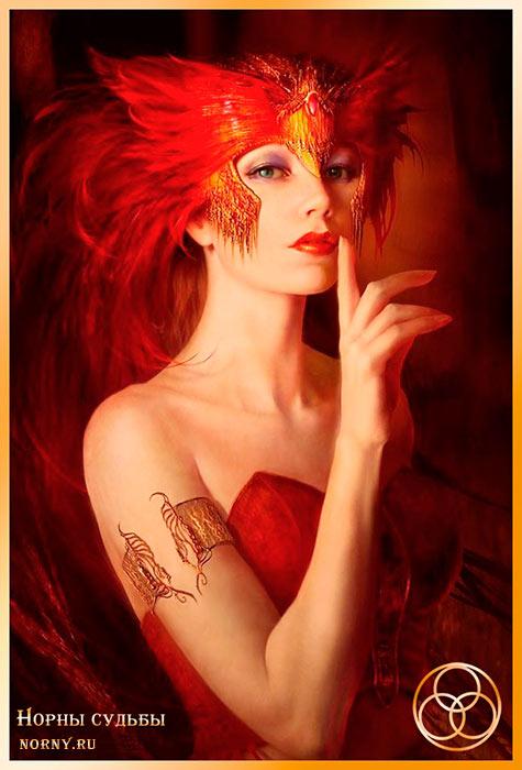 хранить молчание магия, когда обращаешься к магу, обратиться к экстрасенсу