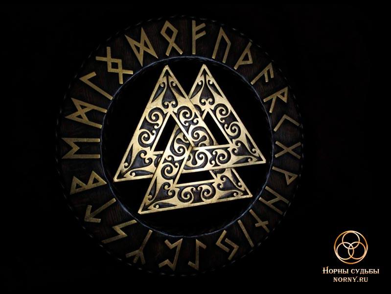 гадание, гадание на рунах, гадание на картах, проверить защиту, магия, эзотерика