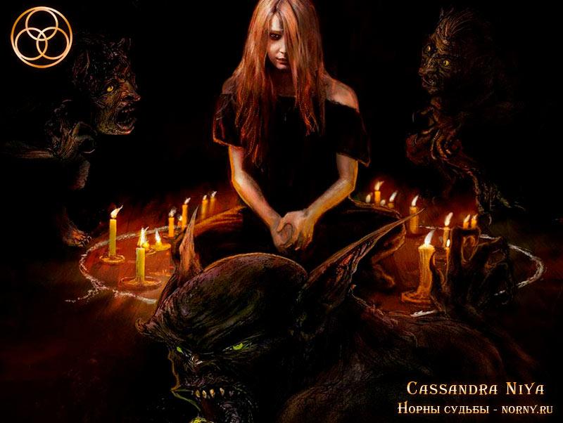 посвящение в колдуны, посвящение в ведьмы, инициация в магии, подключиться к эгрегору