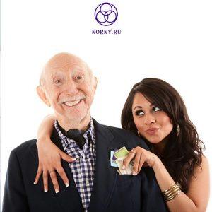 гадание на отношения, альфонс, брак по расчету, отношения за деньги, гадание на любовь отношения брак