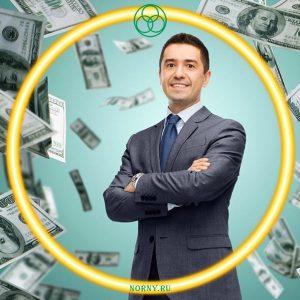 Гадание на деньги, гадание работа, гадание деньги, гадание финансы, гадание деньги работа