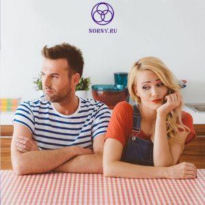 гадание отношения, серьезный разговор психология, психология, отношения с мужчиной, отношения в семье