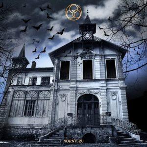 странный дом, энергетика дома, опасные места, опасный дом, страшная квартира